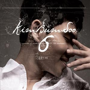 kimbumsoovol6